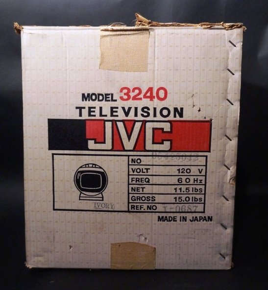 JVCBOX2