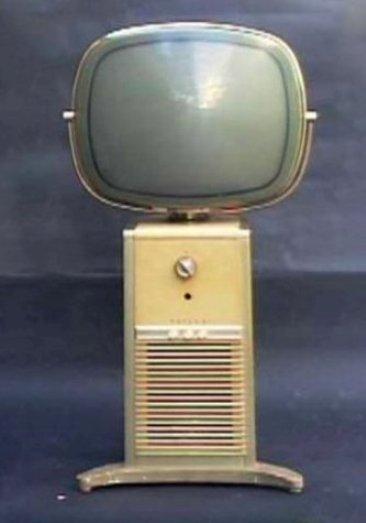 Philco Predicta Barber Pole Television Blonde
